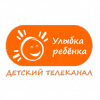 Ulybka rebyonka (Smile of a Child) online