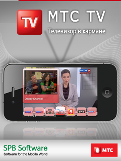 The Leading Russian Telecommunications Provider MTS Chooses Mobile TV Solution from SPB Software