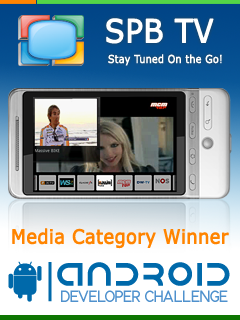 SPB Software is Named Android Developer Challenge 2 Media Winner