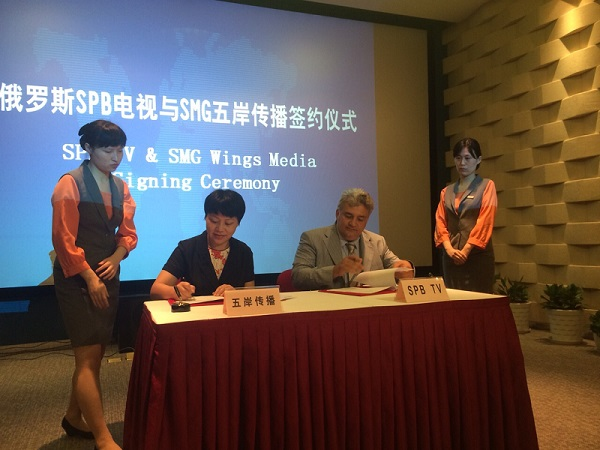 SPB TV and SMG have signed a partnership agreement