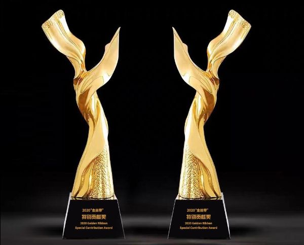 компания SPB TV была удостоена награды Golden Ribbon Special Contribution Award