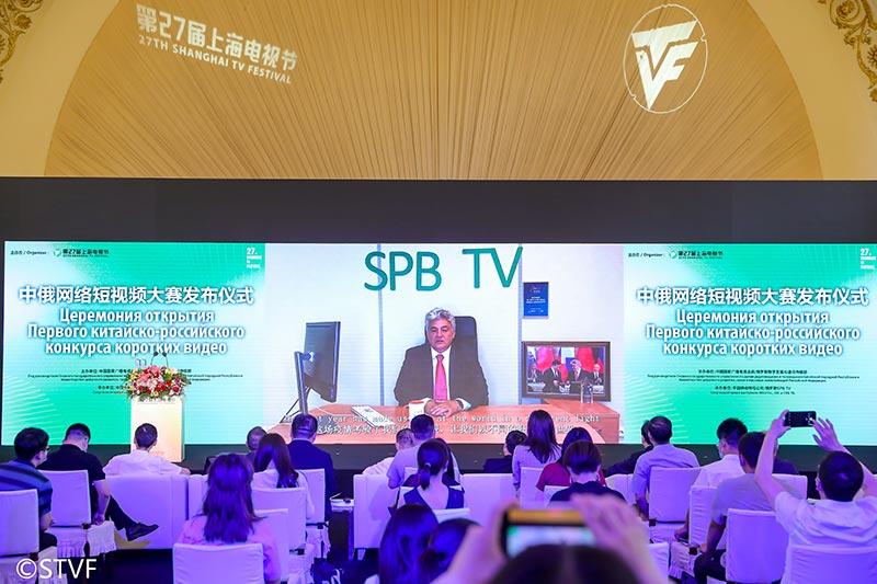 1 июня стартует конкурс видеороликов SPB TV и China Mobile в рамках Шанхайского кинофестиваля